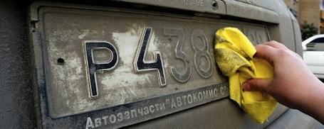 штраф за нечитаемый номер автомобиля