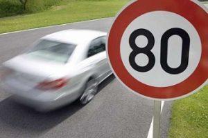 штраф за первичное и повторное превышение скорости