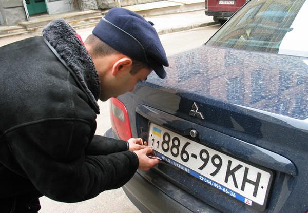 штраф за номер на машине