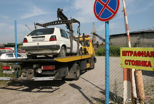 машину незаконно увезли на штрафстоянку
