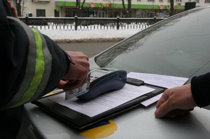 лишение прав за штрафы