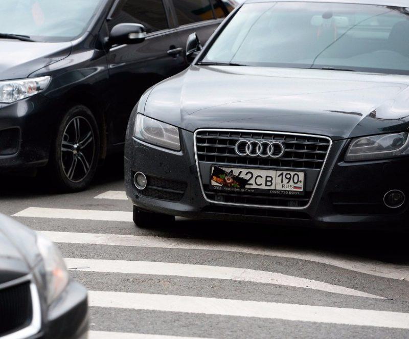 штраф за сокрытие номера на машине