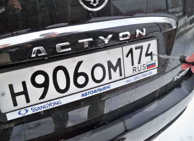 установка номерного знака по ГОСТУ