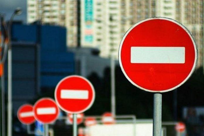 Въезд на запрещающий знак штраф