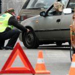 Оформление ДТП аварийным комиссаром