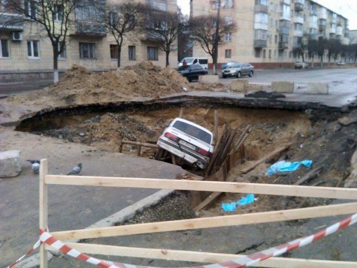 машина попала в яму дтп