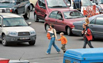 ДТП, наезд на пешехода