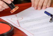 правила заполнения заявления об отсутствии претензии по дтп