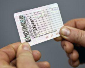 продление водительских прав