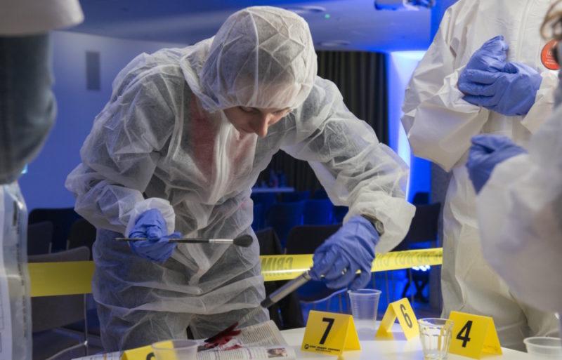 лаборатория судмедэкспертизы