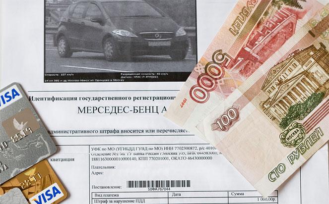 продал авто приходят штрафы