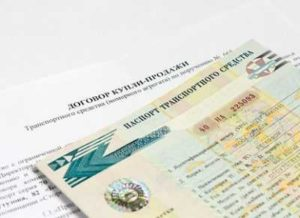 Паспорт самоходной машины