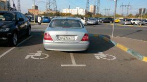 Запрещение эксплуатации транспортного средства