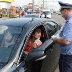проверка документов у водителя авто
