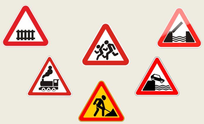 Предупреждающие знаки ПДД