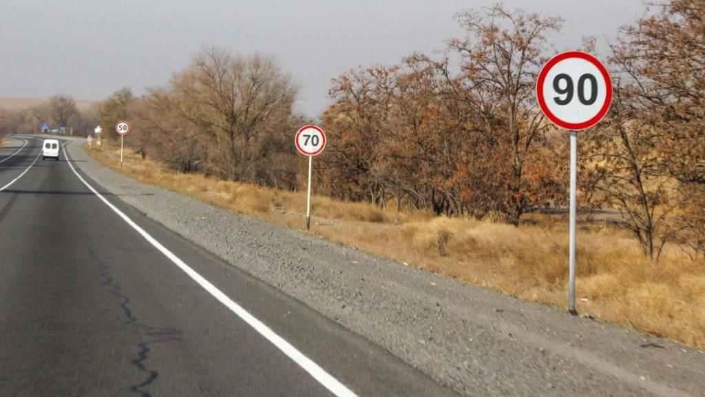 """Знак """"Ограничение скорости"""""""