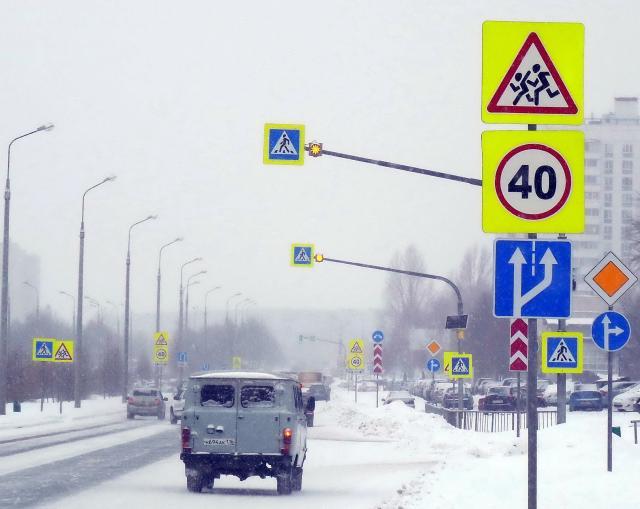 становка знаков ограничения скорости