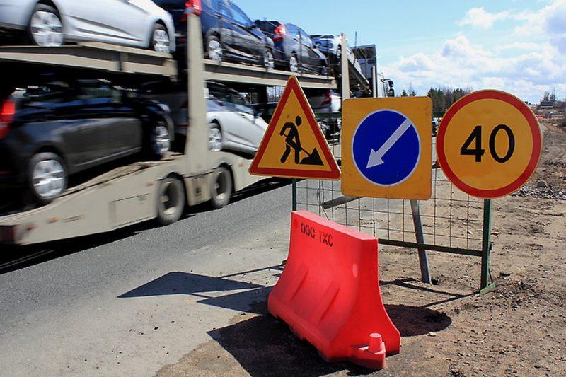Временные знаки ограничения скорости
