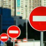 штраф за знак проезд запрещен