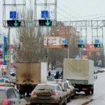 Реверсивное движение правила проезда