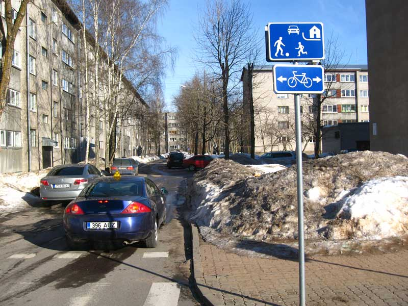 """Знак """"Жилая зона 5.21"""" в ПДД: что означает, правила движения, штрафы за нарушения"""