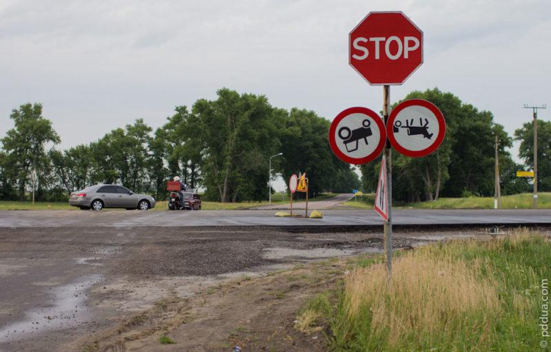 "Знак ""Движение без остановки запрещено"