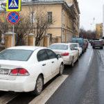 штраф за нарушение парковки