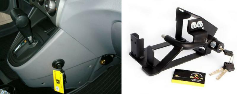 Противоугонное устройство для автомобиля