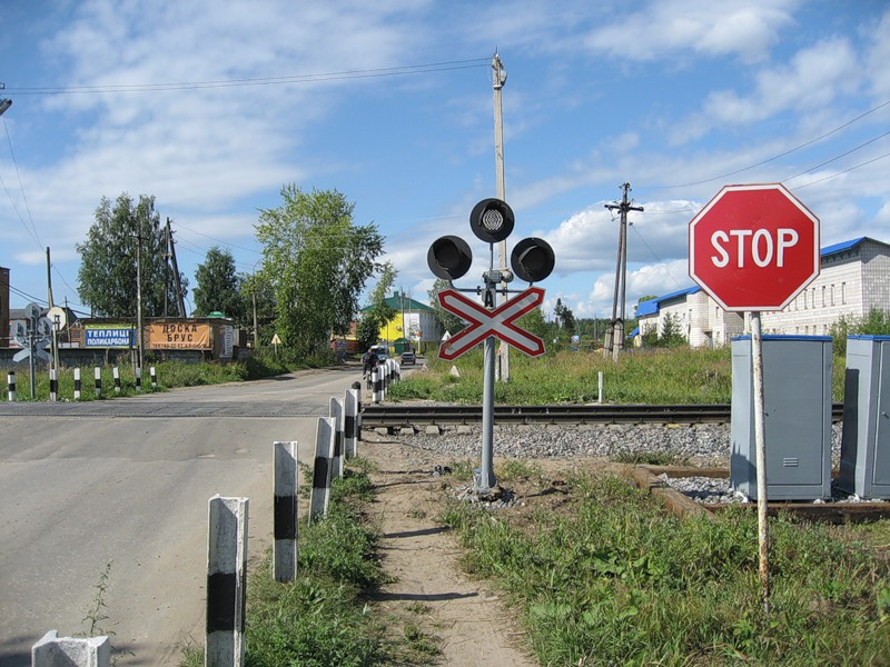 "Знак ""Движение без остановки запрещено"""