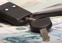 Госпошлина на замену водительских прав