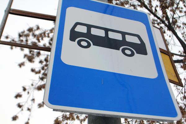 Знак остановки транспорта