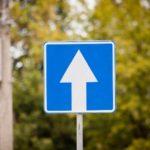 дорожный знак одностороннее движение