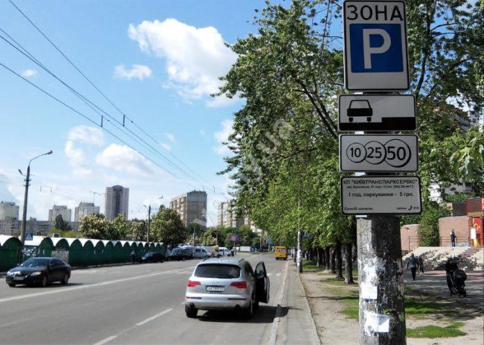 Дорожные знаки дополнительной информации картинки с названиями