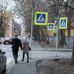Знаки дорожного движения для пешеходов