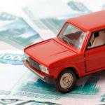как оплатить налог на машину
