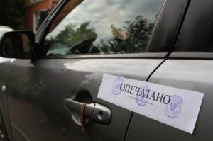 Машина арестована судебными приставами