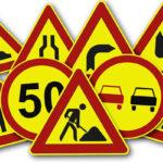 особенности временных дорожных знаков