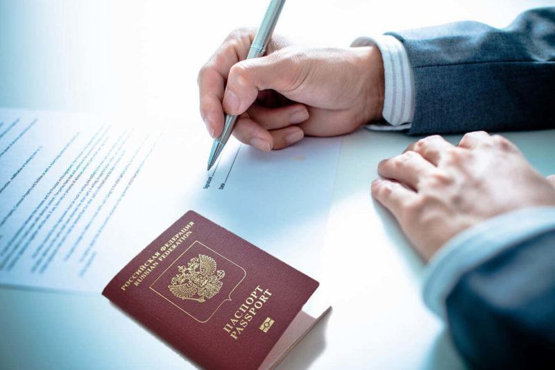 Как сделать документы на машину без документов