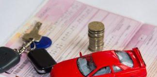 Переоформить машину без страховки