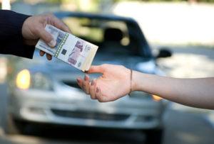 Пришел налог на проданную машину