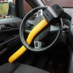 противоугонное устройство для авто
