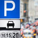 особенности знака платной парковки