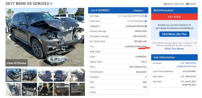 Аукцион битых авто