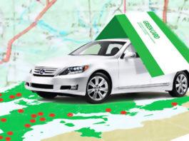 Грин карта авто