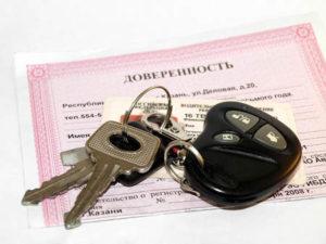 Как вернуть деньги за страховку авто