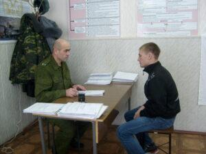Обучение на права от военкомата