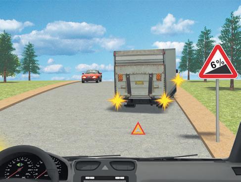 Объезд аварии